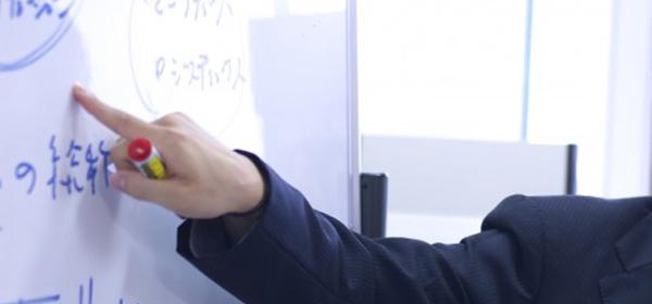 医療・健康経営塾(随時受付)